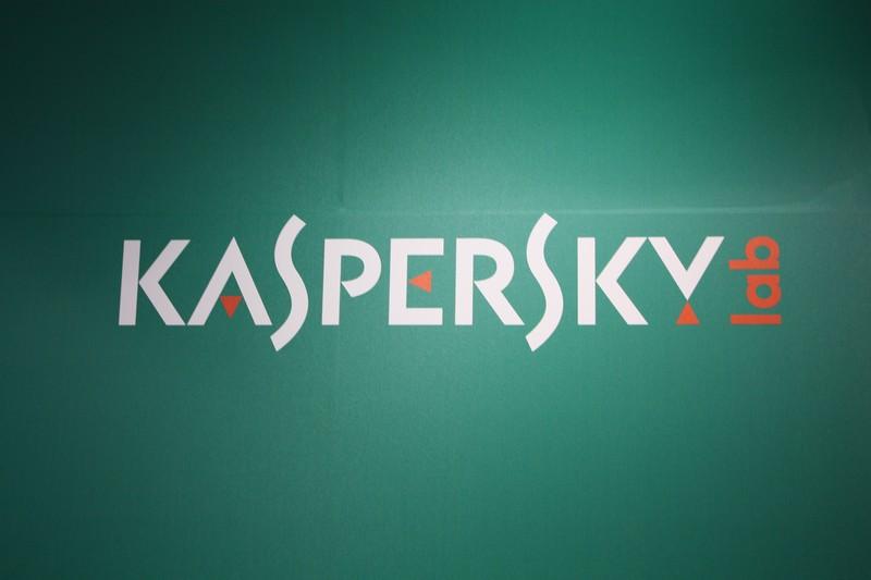 Comment bien mettre à jour votre antivirus Kaspersky ?